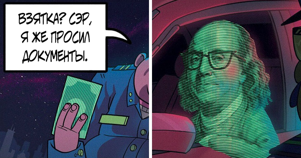 20 забавных комиксов, которые нарисуют улыбку даже на самом хмуром лице