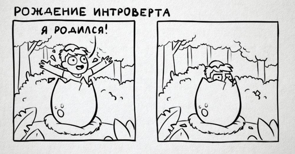 Художница из Санкт-Петербурга рисует ироничные комиксы о свой жизни, но каждый найдёт в них себя