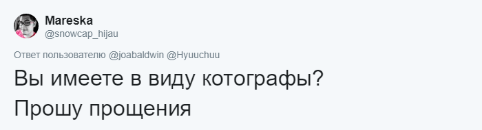 bez nazvaniya 11 11 - Хозяин обработал мяуканье своего кота, который орал всё утро. И этот трек грозится стать хитом