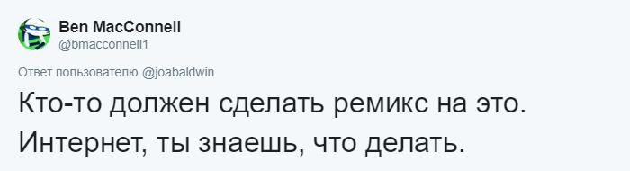 bez nazvaniya 2 15 - Хозяин обработал мяуканье своего кота, который орал всё утро. И этот трек грозится стать хитом