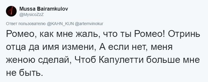 В Новосибирске спалили Ромео и Джульетту из «Яндекс.Еды» и Delivery Club. Им подарят поездку в Париж 8
