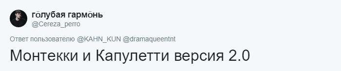 В Новосибирске спалили Ромео и Джульетту из «Яндекс.Еды» и Delivery Club. Им подарят поездку в Париж 7