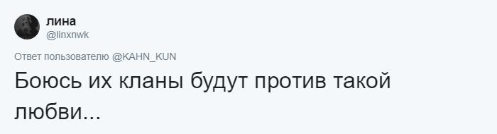 В Новосибирске спалили Ромео и Джульетту из «Яндекс.Еды» и Delivery Club. Им подарят поездку в Париж 6