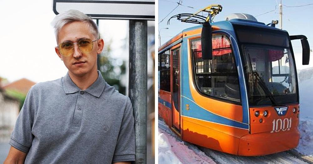 Краснодарец арендовал трамвай и целый день бесплатно катал пассажиров. А всё из-за грустных бабушек