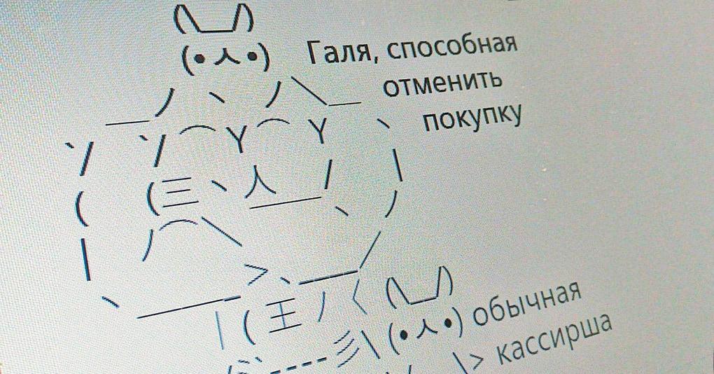 В Твиттере появился новый мем с кроликами, который наглядно сравнивает крутость самых разных явлений