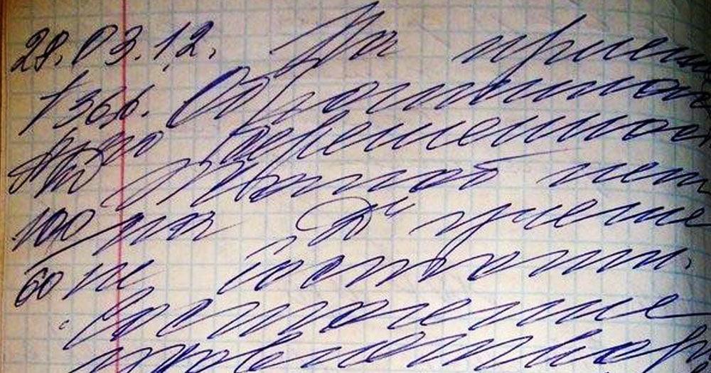 «Вы уверены, что это не сейсмограф?» Зарубежный интернет ищет буквы в записке российского врача