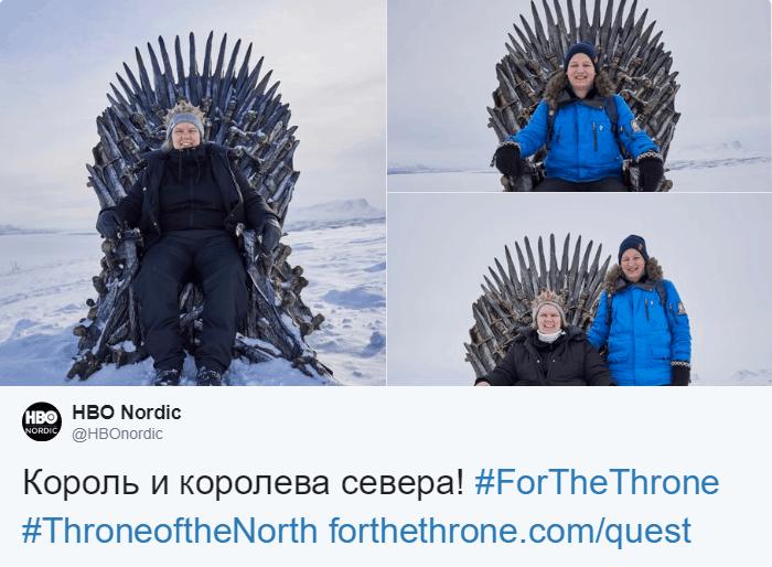 bez nazvaniya 2 10 - Фанаты «Игры престолов» ищут Железные троны, которые канал HBO надёжно спрятал в разных уголках мира