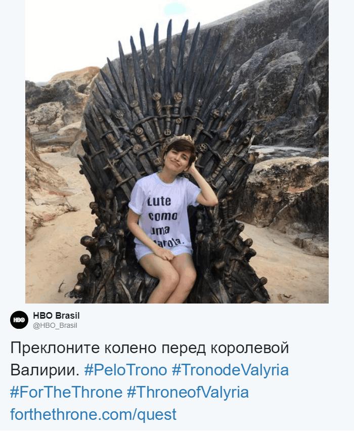 bez nazvaniya 5 9 - Фанаты «Игры престолов» ищут Железные троны, которые канал HBO надёжно спрятал в разных уголках мира