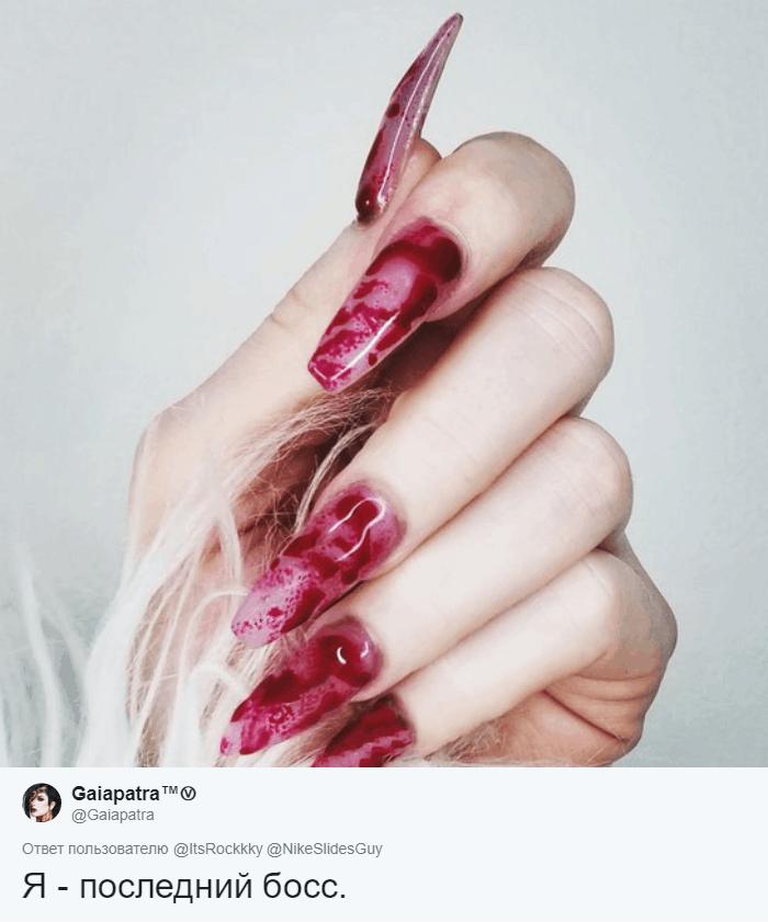 cuyakcheneglsh - «Если цвет есть в радуге — беги»: парень рассказал, как определить характер девушки по её ногтям
