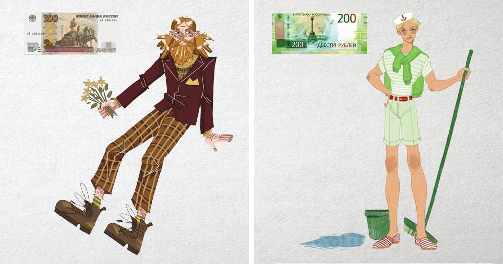 Художница из Москвы представила, как выглядели бы купюры российских рублей, превратись они в людей