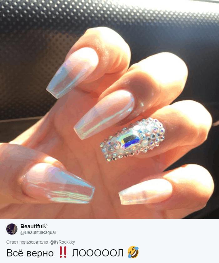 jkfucgeshnpsh - «Если цвет есть в радуге — беги»: парень рассказал, как определить характер девушки по её ногтям