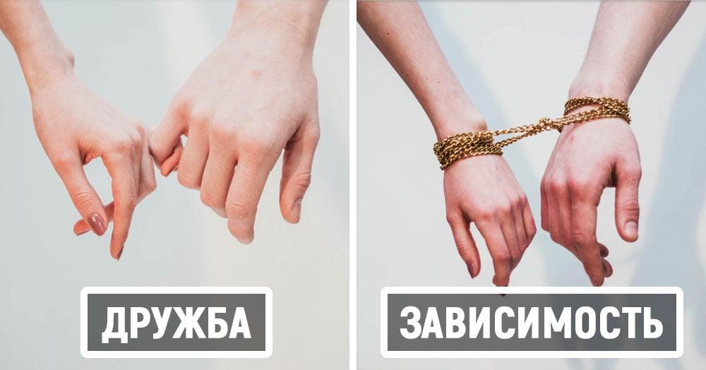 «Двое» — проект, в котором фотограф показывает чувства и отношения людей с помощью одних только рук