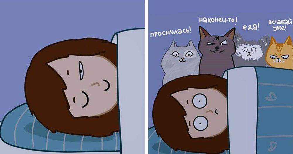 Иллюстратор рисует комиксы о жизни с 4 кошками и раскрывает все их пушистые тайны