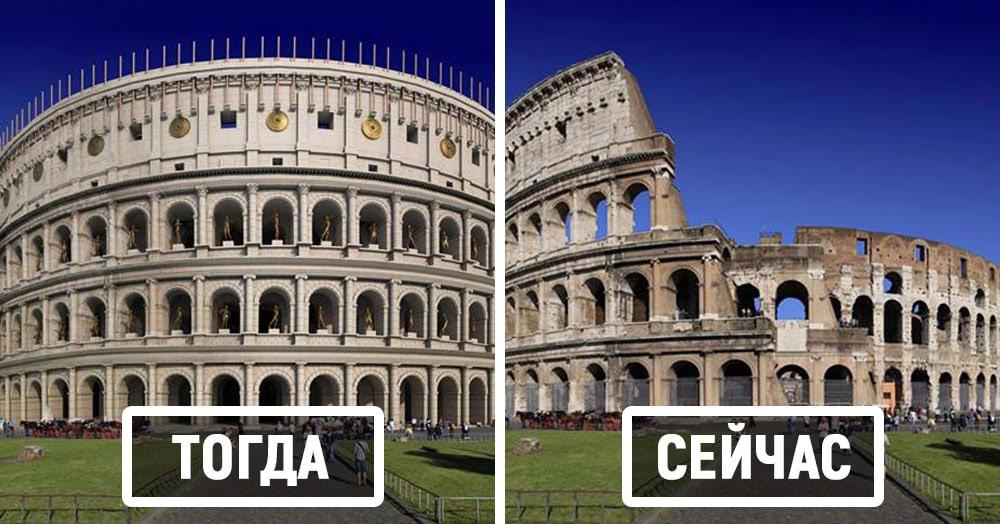 Как выглядели 12 культовых сооружений Римской империи 2000 лет назад и что от них осталось сейчас