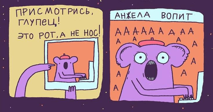20 комиксов с чёрным юмором от дуэта авторов из России, которые рисуют их по заявкам подписчиков