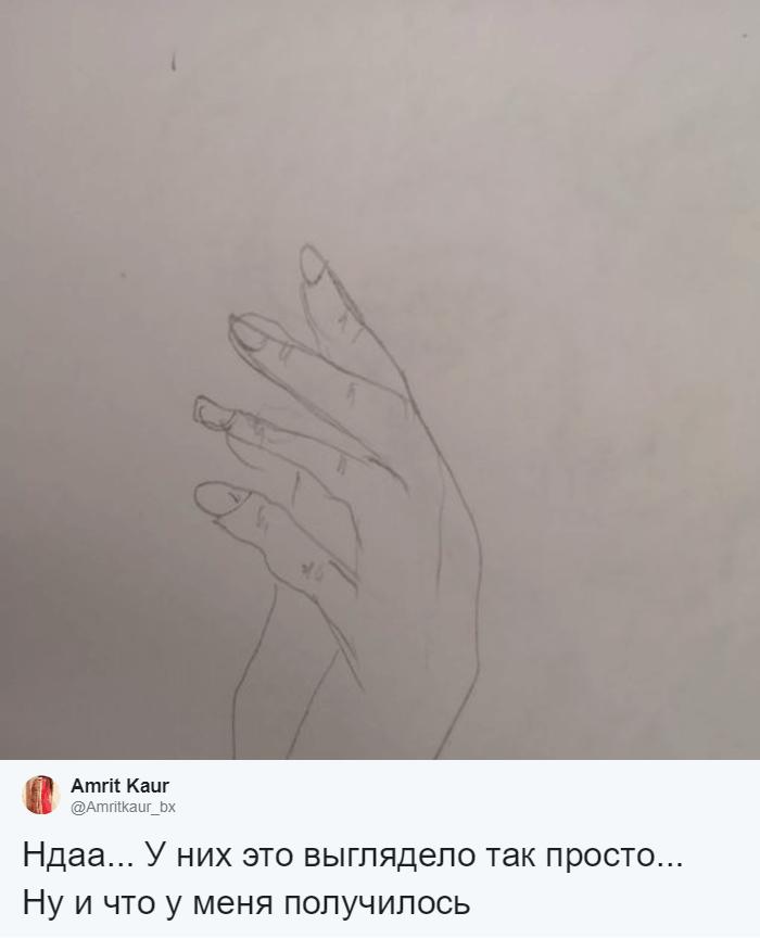 25 2 - В Твиттере пытаются нарисовать руку по простому обучающему видео. И это флешмоб из сплошных провалов