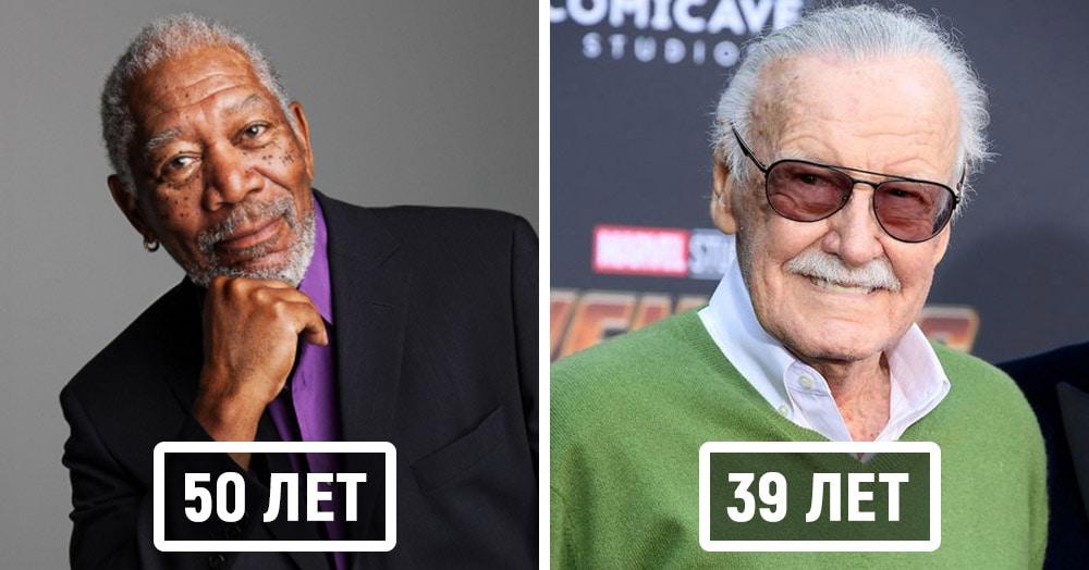 18 знаменитостей, слава к которым пришла уже в зрелом возрасте