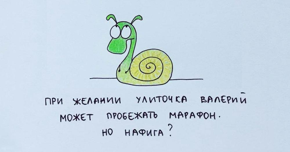 20 остроумных иллюстраций от художницы из России, о которых каждый может сказать: «Жизненно!»