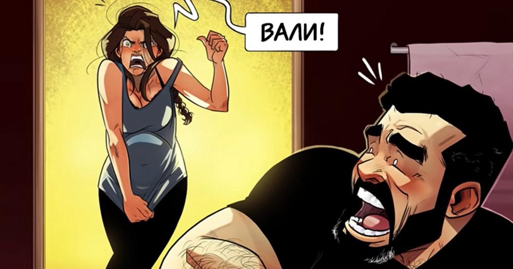 10 комиксов израильского художника о том, через что проходят они с женой, пока ждут ребёнка