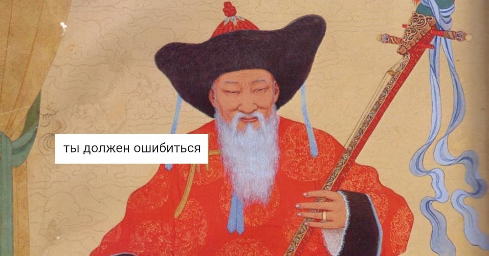 «У тебя глаза на полу»: пользователи Твиттера придумали способ гадать на переводчике с монгольского