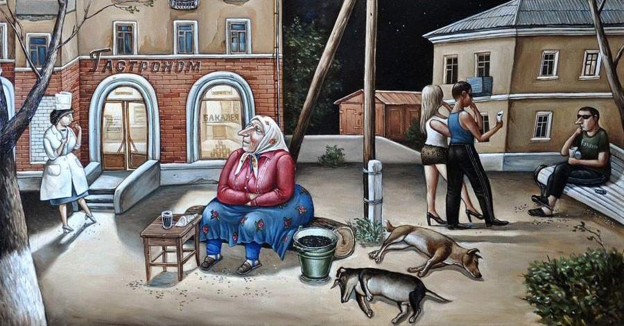 27 ироничных рисунков о родной атмосфере советских будней от украинской художницы