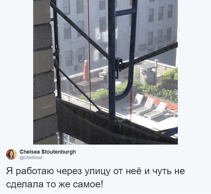 bez nazvaniya 44 - Девушка вызвала 911 из-за женщины на крыше, но спасать никого не пришлось. «Женщину» видели многие