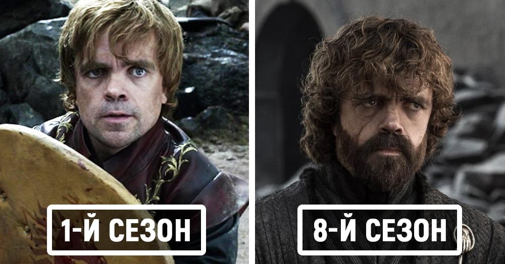 Как выглядели персонажи «Игры престолов» в первом и последнем сезоне сериала