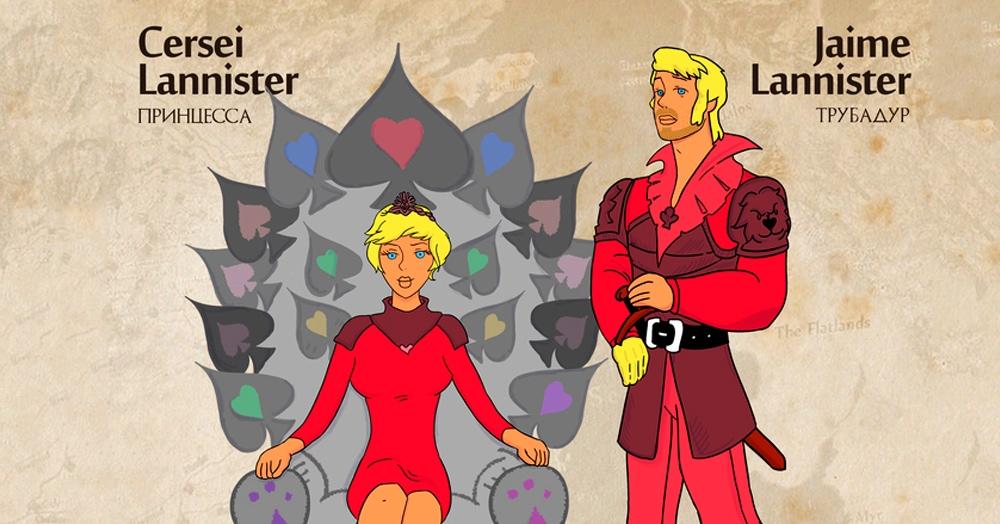 Художник из Сыктывкара показал новые рисунки персонажей «Игры престолов» в мире «Союзмультфильма»