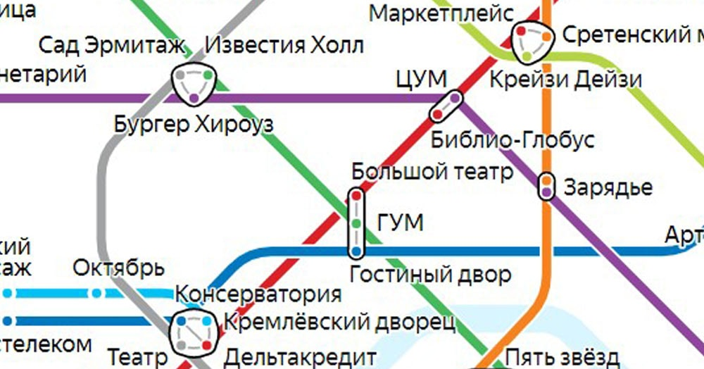 «Яндекс» переименовал станции на схемах метро, назвав их в честь мест, которые искали рядом