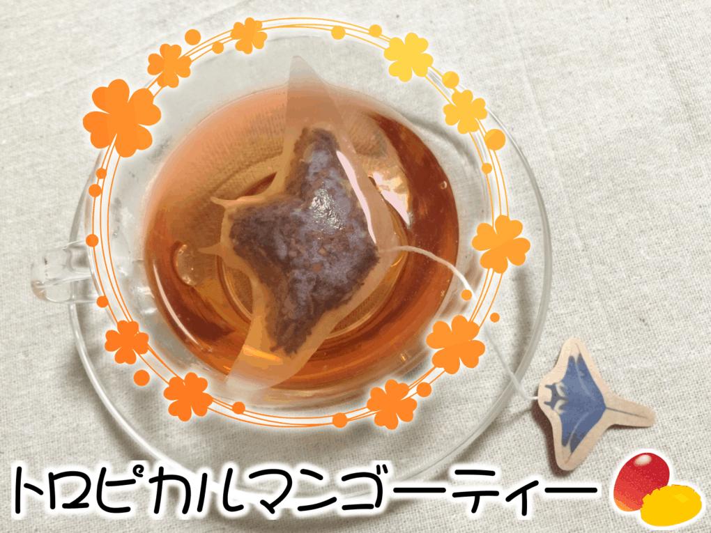 12 - Японская компания сделала чайные пакетики в виде существ, которыми можно удивить и напугать гостей