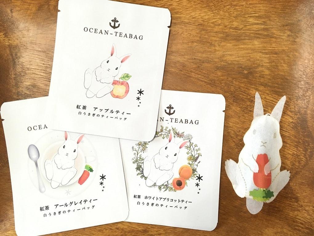 27 - Японская компания сделала чайные пакетики в виде существ, которыми можно удивить и напугать гостей