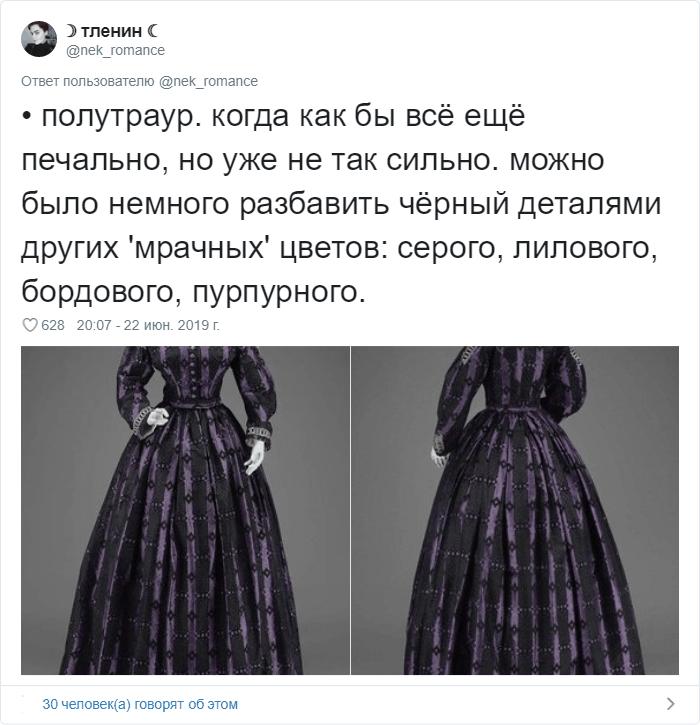 42 - В Твиттере рассказали о похоронах в викторианскую эпоху: те были похлеще нынешних свадеб