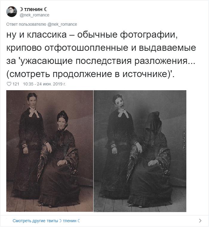 49 - В Твиттере рассказали о похоронах в викторианскую эпоху: те были похлеще нынешних свадеб