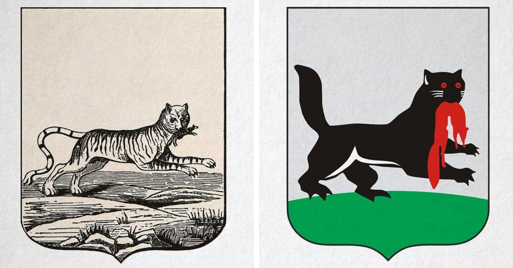 Почему на гербе Иркутска изображён хищный бобр, кто такой бабр и при чём здесь тигр?