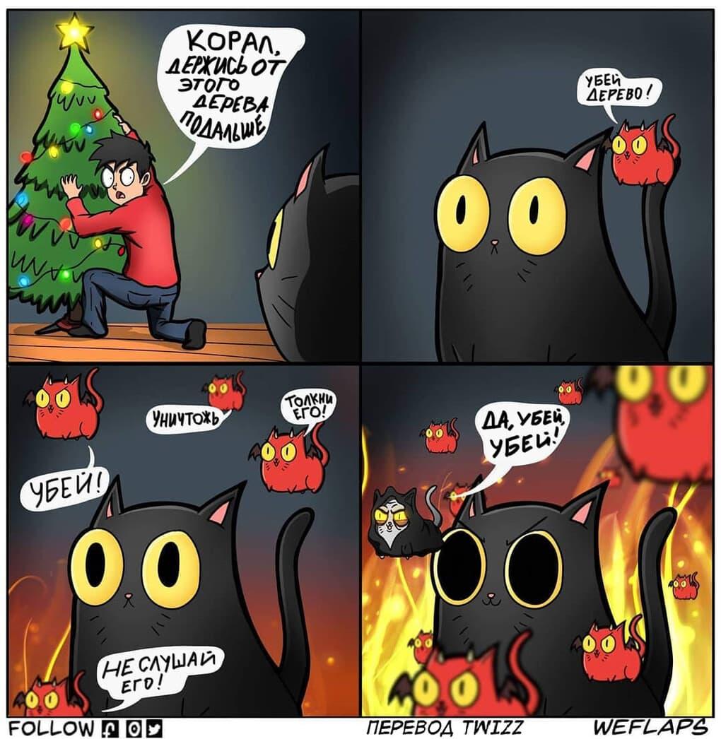 9 1 - 19 комиксов, которые демонстрируют, что жизнь с котом — это отдельная профессия