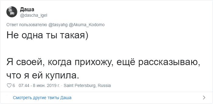 bez nazvaniya 12 2 - «Охраняй. Котов домой не води»: люди рассказывают, что говорят своим питомцам перед уходом из дома