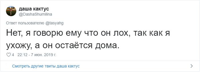 bez nazvaniya 15 2 - «Охраняй. Котов домой не води»: люди рассказывают, что говорят своим питомцам перед уходом из дома