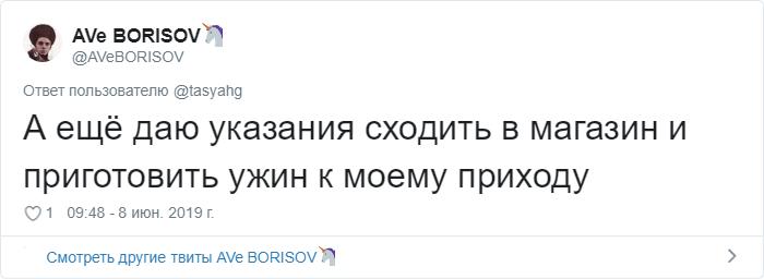 bez nazvaniya 27 2 - «Охраняй. Котов домой не води»: люди рассказывают, что говорят своим питомцам перед уходом из дома