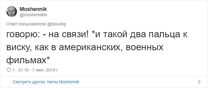 bez nazvaniya 30 2 - «Охраняй. Котов домой не води»: люди рассказывают, что говорят своим питомцам перед уходом из дома