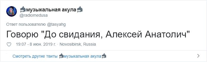 bez nazvaniya 34 - «Охраняй. Котов домой не води»: люди рассказывают, что говорят своим питомцам перед уходом из дома