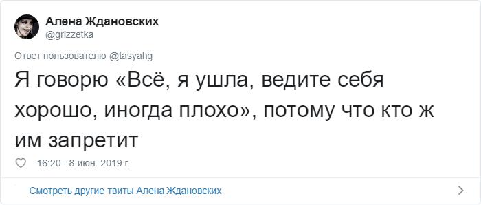 bez nazvaniya 37 - «Охраняй. Котов домой не води»: люди рассказывают, что говорят своим питомцам перед уходом из дома