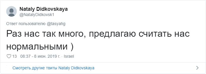 bez nazvaniya 5 2 - «Охраняй. Котов домой не води»: люди рассказывают, что говорят своим питомцам перед уходом из дома