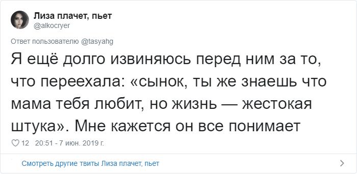 bez nazvaniya 6 3 - «Охраняй. Котов домой не води»: люди рассказывают, что говорят своим питомцам перед уходом из дома