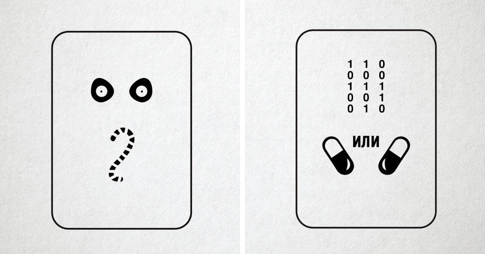 Тест: Сможете ли вы угадать фильмы, людей и животных, которые зашифрованы этими символами?
