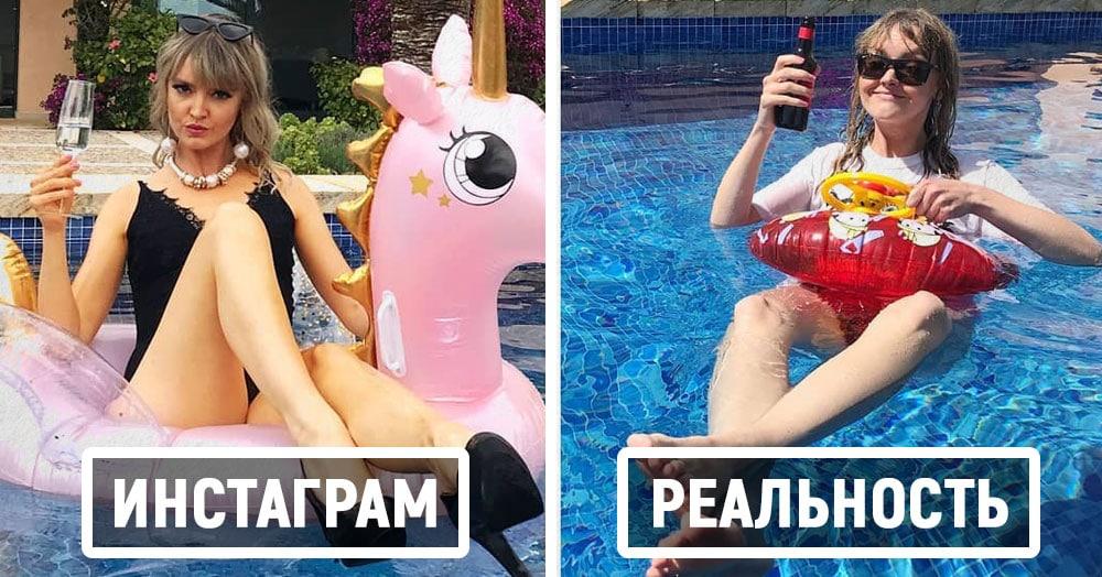 Девушка из Германии показывает, как выглядят идеальные снимки за пределами Инстаграма