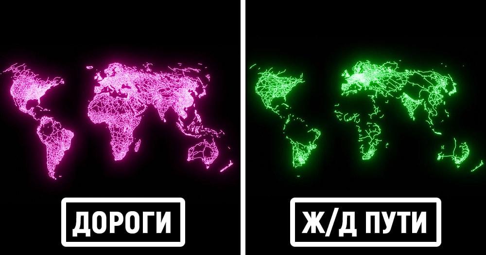 Канадский художник создал серию карт, которые показывают, как всё-таки невелик наш мир