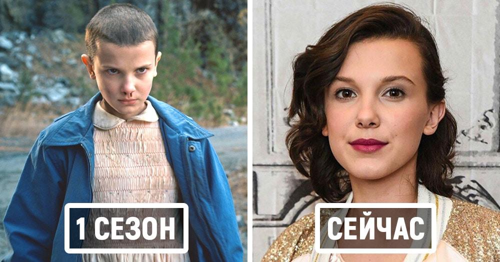 Как изменились актёры сериала «Очень странные дела» по сравнению с первым сезоном