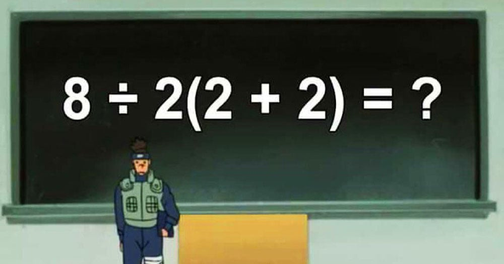 1 или 16? Пользователи сети спорят из-за примера, в котором даже калькуляторы не помощники