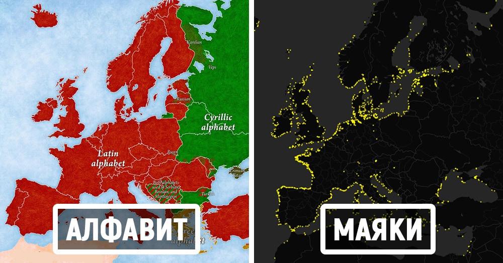 20 удивительных карт, которые показывают нам то, о чём мы не задумывались