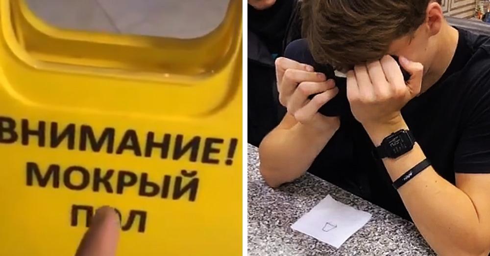 Парень показал, как иностранцы видят русский язык. Это боль, но перестать смеяться невозможно
